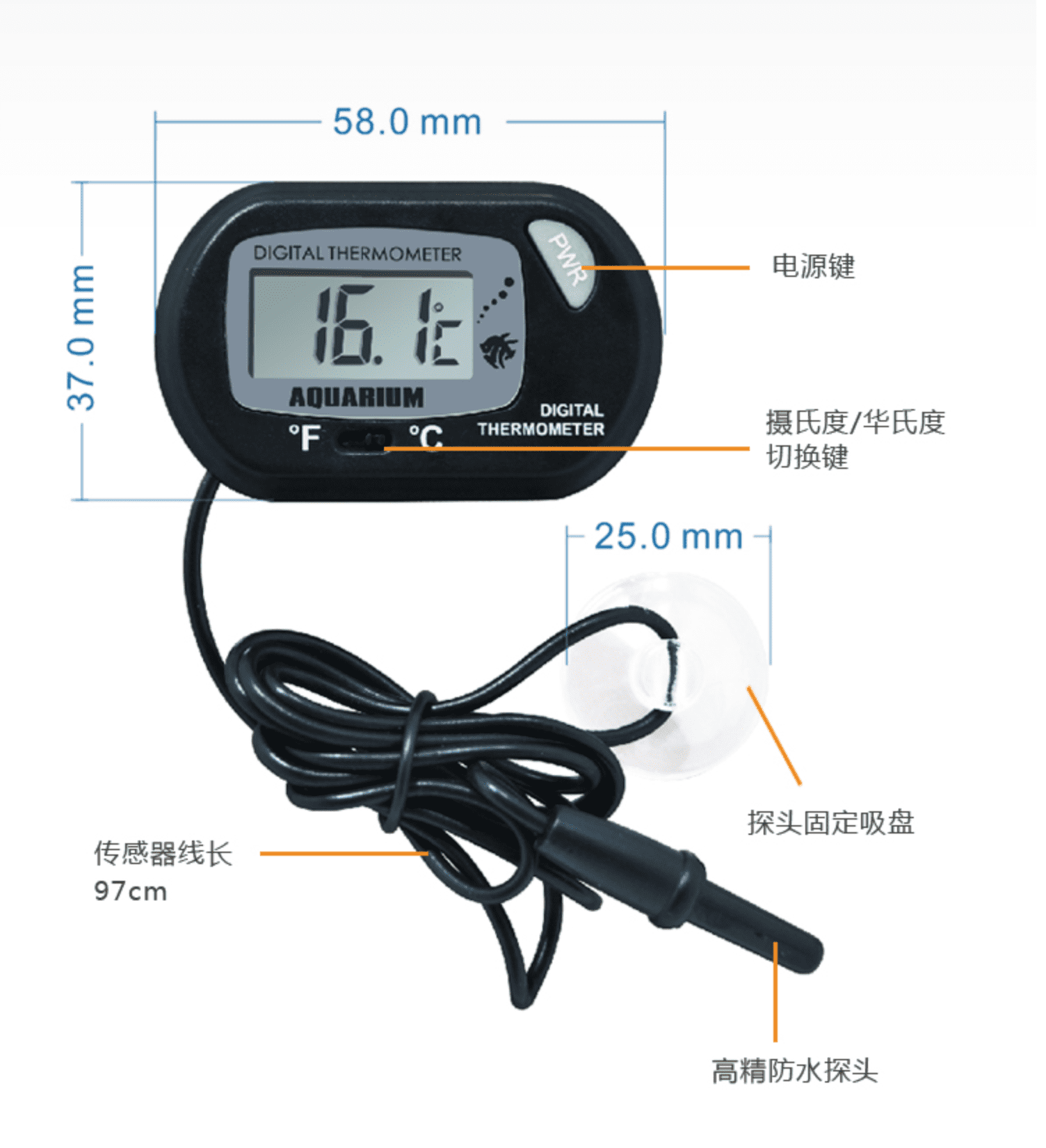 digital thermometer_2